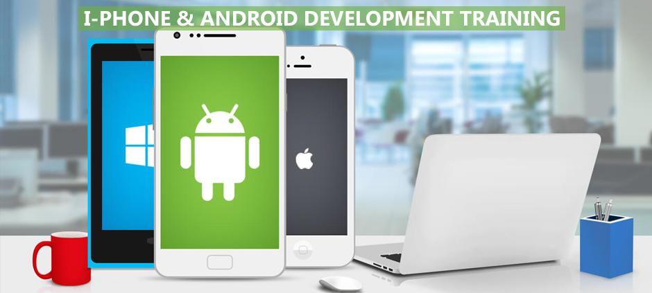 android training institute in ahmedabad