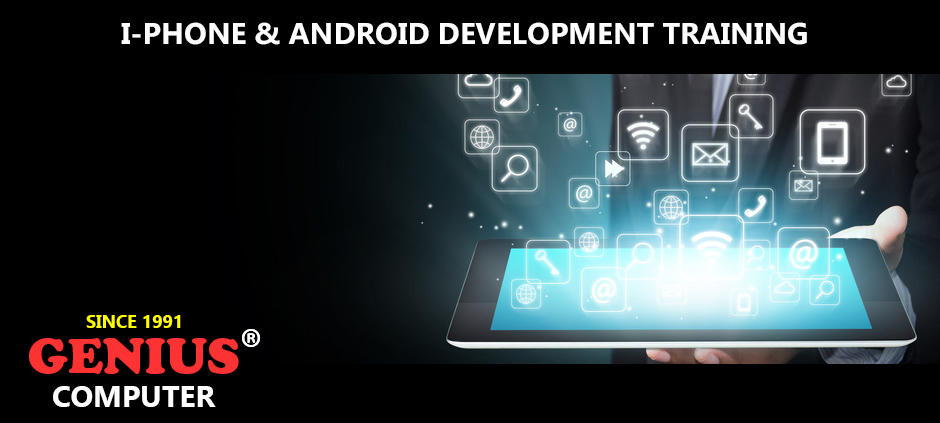 mobile application testing training institute in ahmedabad